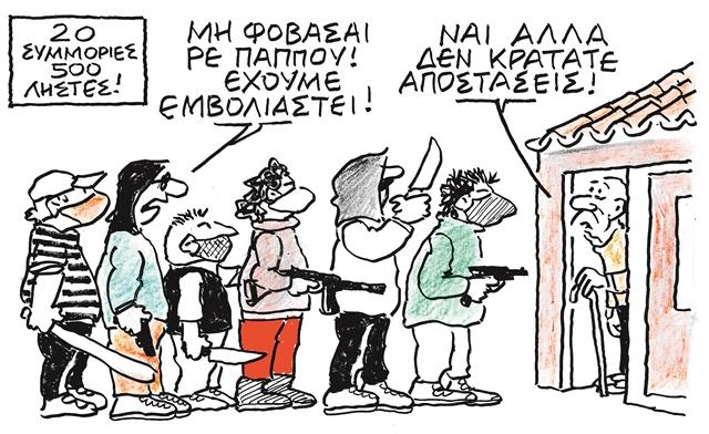 Οι ιστορίες και τα νέα πρόσωπα του Υπερταμείου | tovima.gr