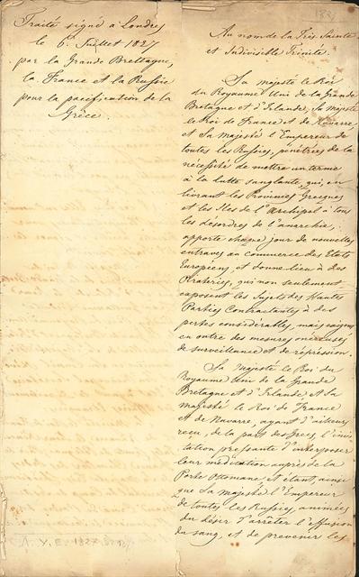 Η διπλωματία μετά το 1821 | tovima.gr