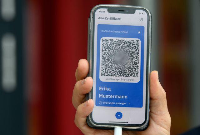 Κομισιόν: H Ελλάδα και ακόμη έξι χώρες είναι οι πρώτες που αρχίζουν να εκδίδουν το ψηφιακό πιστοποιητικό   tovima.gr