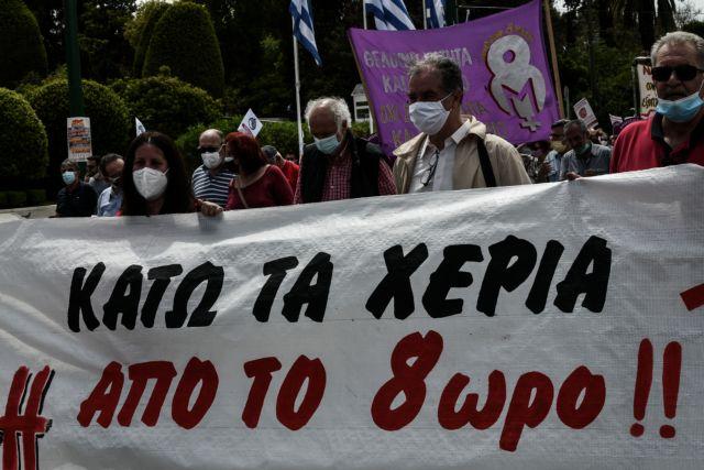 Οι «Παρεμβάσεις» στο Δημόσιο κατά της αναβολής της απεργίας | tovima.gr