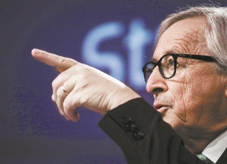 Ζαν-Κλοντ Γιούνκερ : «Η Ευρωπαϊκή Ενωση θα ήταν φτωχότερη χωρίς την Ελλάδα»   tovima.gr
