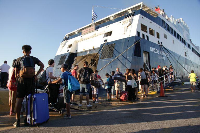 Δήλωση Υγείας: Πώς θα την εκδώσετε για να ταξιδέψετε με πλοίο | tovima.gr