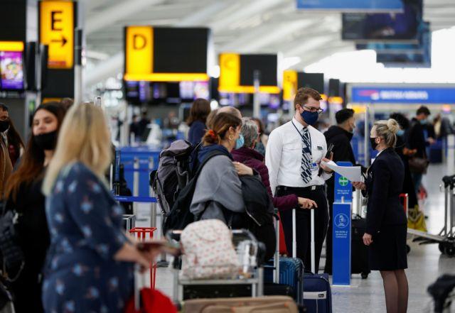 Barclays: Τα διεθνή ταξίδια θα αργήσουν να ανακάμψουν | tovima.gr