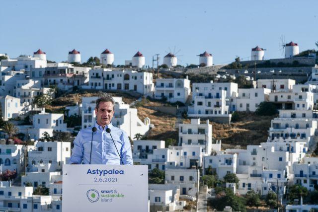 Μητσοτάκης: Η Αστυπάλαια θα γίνει το μοντέλο για την πράσινη μετάβαση της Ελλάδας | tovima.gr