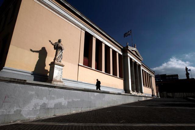 ΕΚΠΑ: Σε αναστολή ο καθηγητής που κατηγορείται για σεξουαλική παρενόχληση   tovima.gr