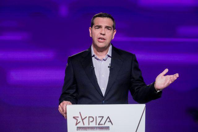 Τσίπρας: Χρειάζεται μία Πράσινη Επανάσταση, ανάπτυξη για όλους και όχι για λίγους και εκλεκτούς | tovima.gr