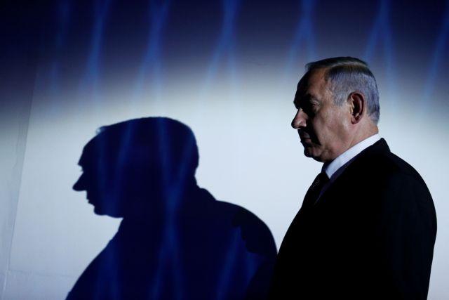 Νέα κυβέρνηση Ισραήλ: H ετερόκλητη συμμαχία και το τέλος της εποχής Νετανιάχου | tovima.gr