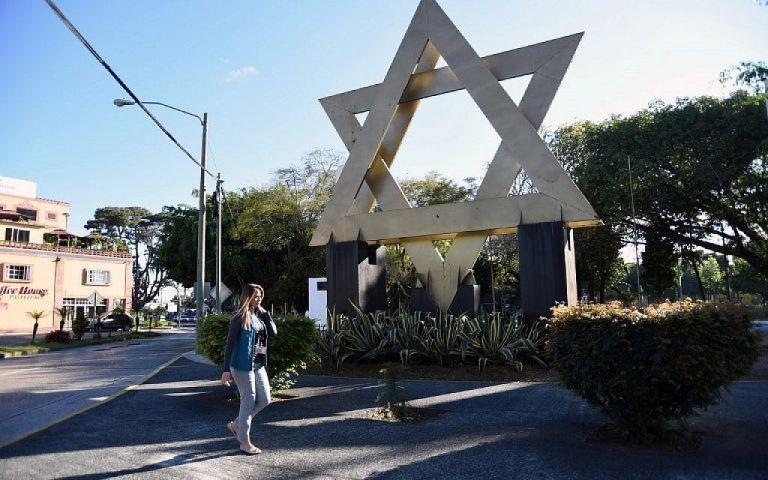 Ισραήλ: Και η Ονδούρα μεταφέρει την πρεσβεία της στην Ιερουσαλήμ | tovima.gr