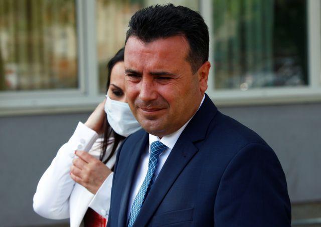 Ζάεφ: Συνάντηση με τον Ερντογάν στην Κωνσταντινούπολη | tovima.gr
