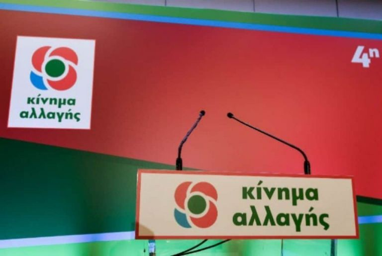 ΚΙΝΑΛ: Νέες ωμές παρεμβάσεις στα εργασιακά και συνδικαλιστικά δικαιώματα   tovima.gr