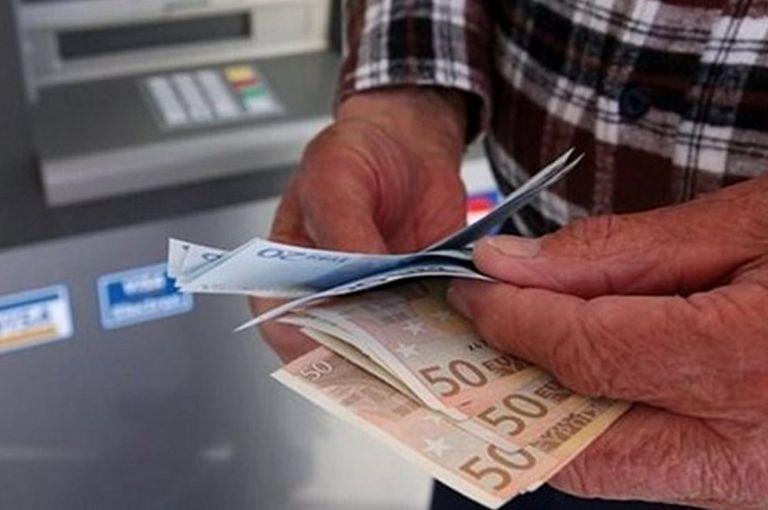 Τσακλόγλου: Καμία μείωση σε όσους παίρνουν ήδη επικουρική σύνταξη | tovima.gr