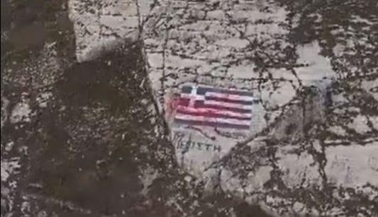 Καστελλόριζο: Τουρκική ομολογία – Ποιοι και πώς βεβήλωσαν την ελληνική σημαία | tovima.gr
