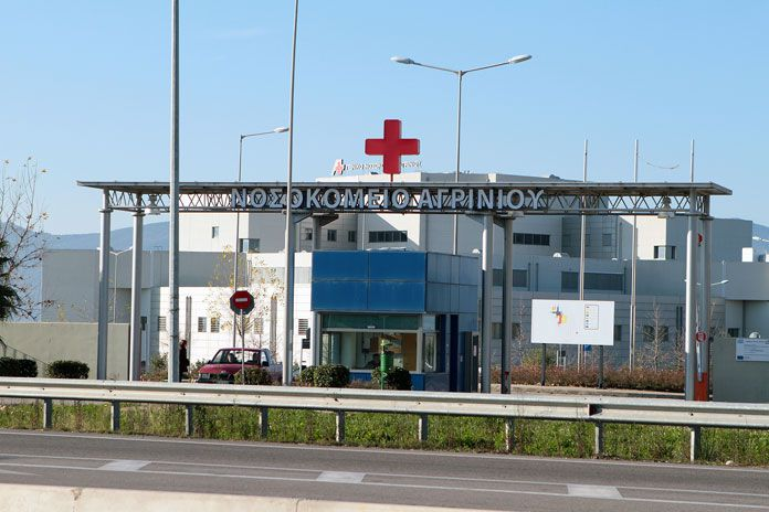 Αγρίνιο: Εισαγγελική έρευνα για τη θνητότητα στη ΜΕΘ του νοσοκομείου   tovima.gr