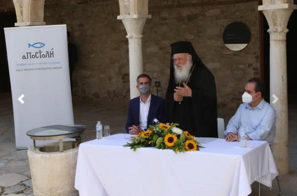 Κέντρο Δημιουργικής Απασχόλησης Παιδιών θα δημιουργηθεί στο σπίτι της Λέλας Καραγιάννη | tovima.gr
