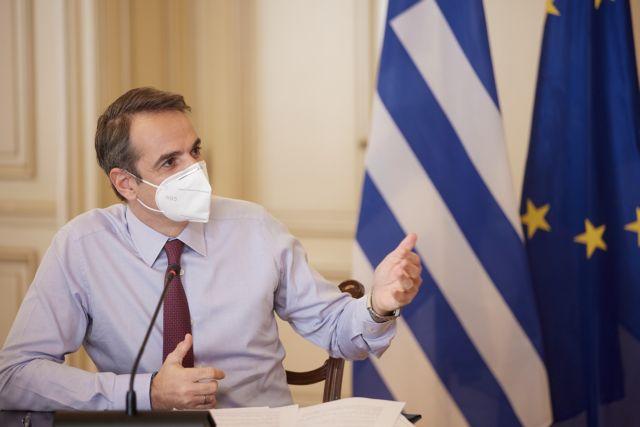 Μητσοτάκης: Προνόμια όταν διασφαλιστούν εμβόλια για όλους | tovima.gr