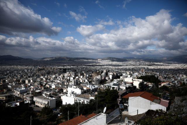 Αντικειμενικές αξίες: Οι 20 φόροι που αλλάζουν   tovima.gr