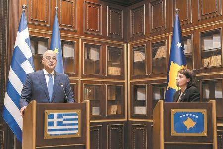 Αναβάθμιση σχέσεων για Αθήνα και Πρίστινα | tovima.gr
