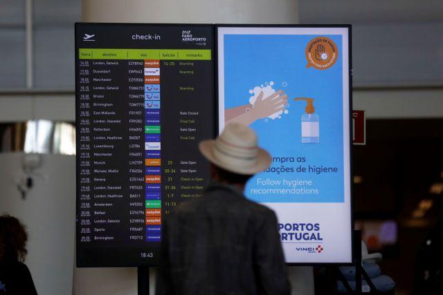 «Βόμβα» στη Βρετανία: Η κυβέρνηση προτρέπει τους πολίτες για διακοπές εντός των συνόρων | tovima.gr