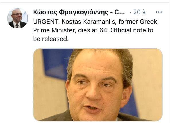 Fake λογαριασμός του υφ. Εξωτερικών Κώστα Φραγκογιάννη «πέθανε» τον Θεόδωρο Πάγκαλο και τον Κώστα Καραμανλή | tovima.gr