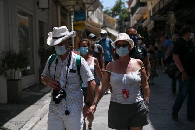 Τουρισμός: Οι ΗΠΑ χαλάρωσαν τους ταξιδιωτικούς περιορισμούς για την Ελλάδα   tovima.gr