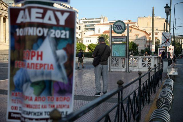 Απεργία: Χειρόφρενο στα μέσα μεταφοράς την Πέμπτη – Ποιοι θα απεργήσουν | tovima.gr