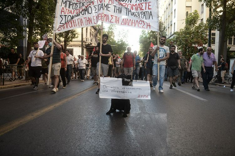 No public transport except for buses on Thursday due to nationwide strike action   tovima.gr