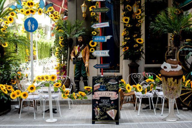 Εστίαση : «Οχι» στην απελευθέρωση ωραρίου, «ναι» στη διεύρυνση – Τι είπε η Πελώνη   tovima.gr