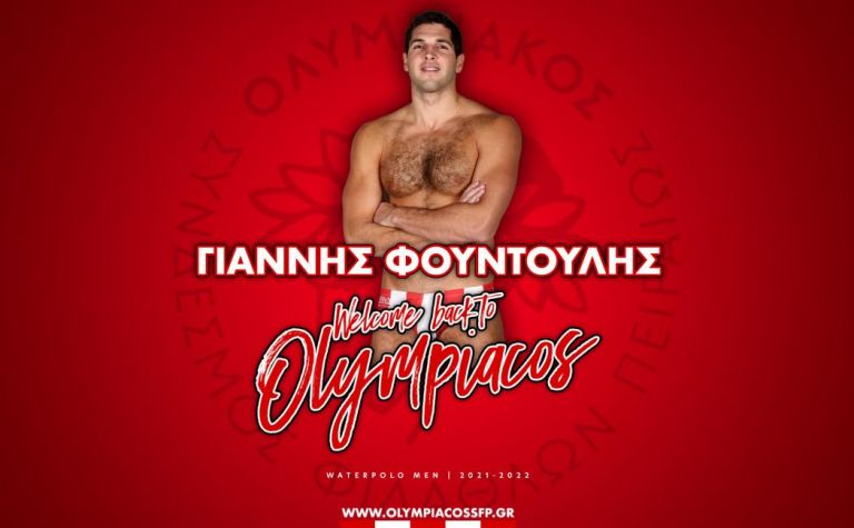 Πόλο ανδρών: Και ο Φουντούλης στην Dream Team του Θρύλου   tovima.gr