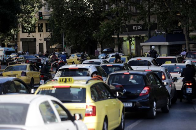 Απεργία: Κομφούζιο στους δρόμους από το χειρόφρενο των ΜΜΜ – Πότε και ποιοι δρόμοι κλείνουν | tovima.gr