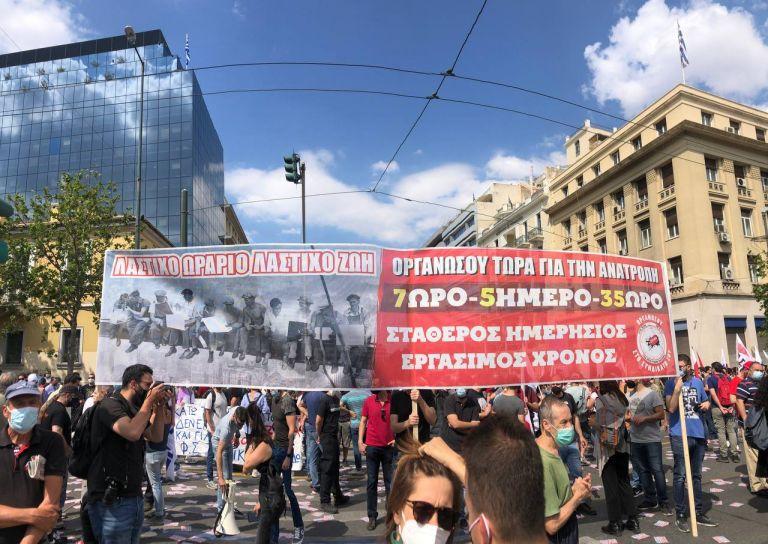 Απεργία: Σε εξέλιξη οι συγκεντρώσεις στην Αθήνα κατά του εργασιακού ν/σ | tovima.gr