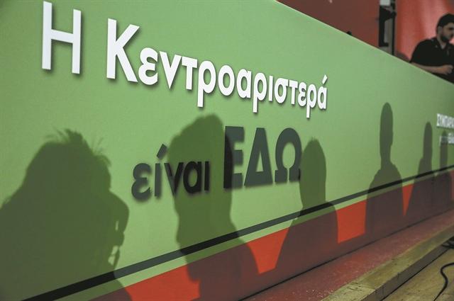 ΚΙΝΑΛ: Ελπίδα επανεκκίνησης μέσα από τις κάλπες ηγεσίας   tovima.gr