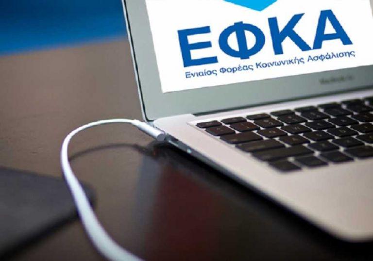 ΕΦΚΑ: Νέος πενταψήφιος για την εξυπηρέτηση των πολιτών   tovima.gr