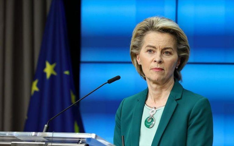 Ούρσουλα φον ντερ Λάιεν: Επισκέπτεται την Ελλάδα στις 17 Ιουνίου – Με αφορμή την αξιολόγηση των σχεδίων ανάκαμψης   tovima.gr