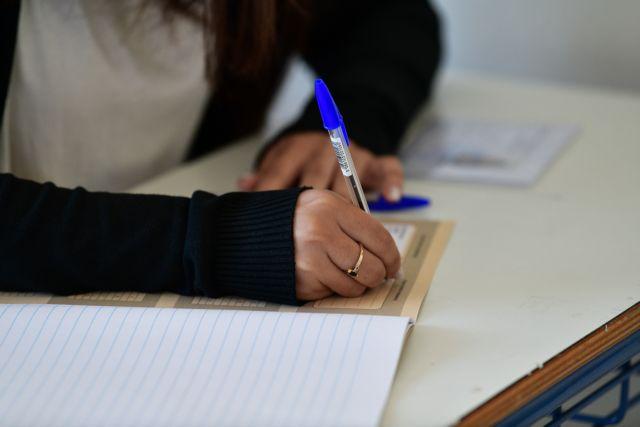 Πανελλαδικές 2021: Οδηγίες για τη Νεοελληνική Γλώσσα των εξετάσεων στα ΓΕΛ | tovima.gr