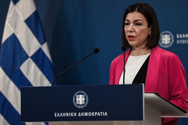 Παρακολουθήστε ζωντανά την ενημέρωση της κυβερνητικής εκπροσώπου | tovima.gr