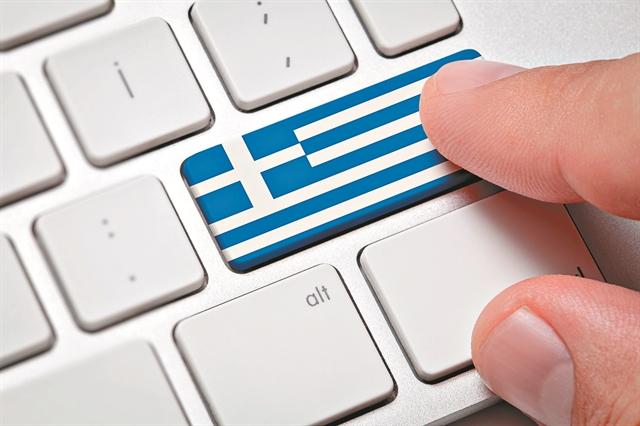 Ψηφιακό άλμα: Τα 450 έργα που θα αλλάξουν την ζωή μας | tovima.gr