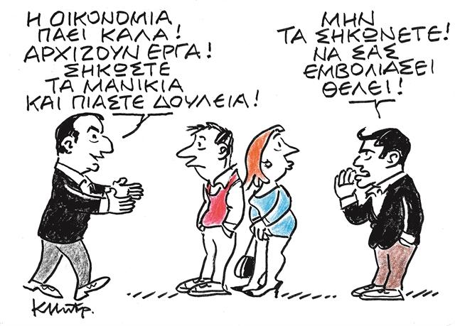 Η «στροφή» της Κορνουάλης…   tovima.gr