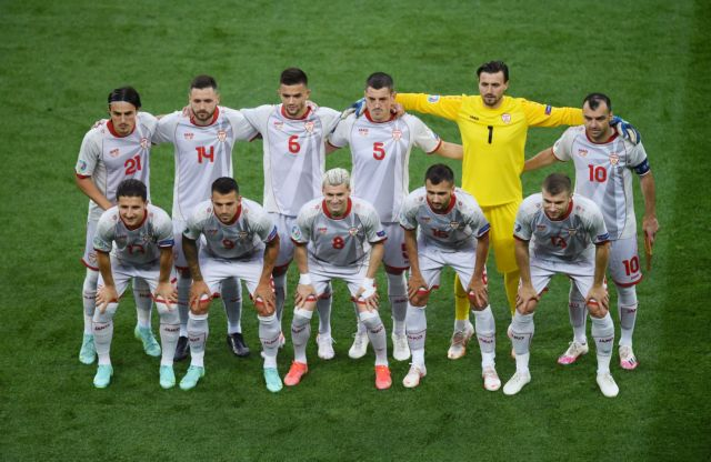 Euro 2020 – Βόρεια Μακεδονία: Αγωνίζεται με το όνομα «Μακεδονία» στις φανέλες – Προκλητικά κασκόλ και στις κερκίδες   tovima.gr
