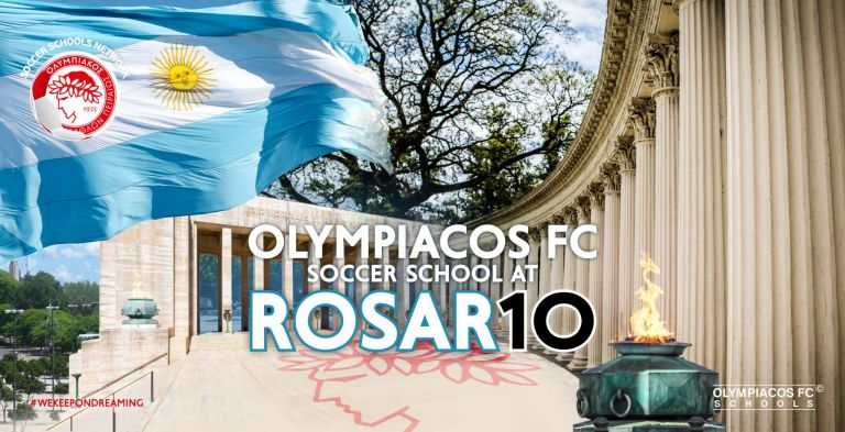 Ο Ολυμπιακός γίνεται Παγκόσμιος! | tovima.gr