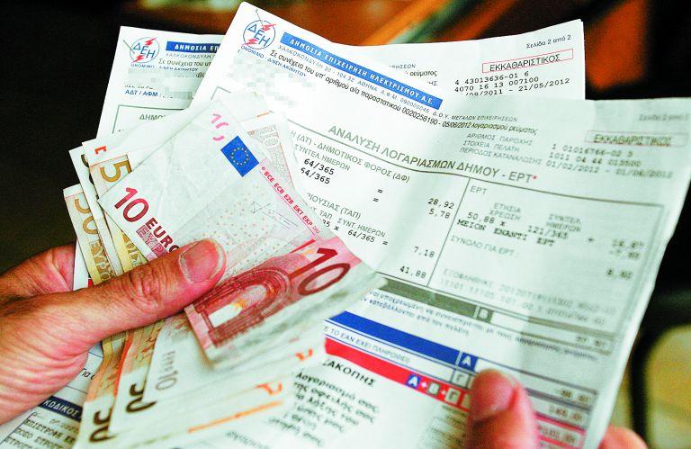 Τιμολόγια ρεύματος: Το σχέδιο της ΡΑΕ για αποφυγή υπέρογκων αυξήσεων | tovima.gr
