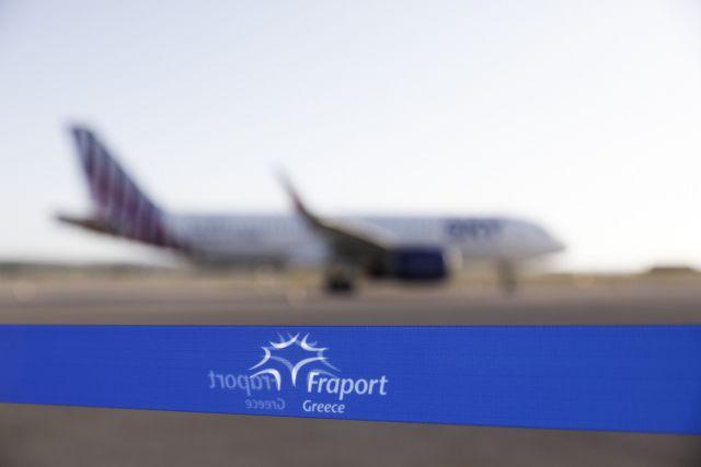 SKY express: Απευθείας πτήσεις από Αυστρία προς Σκιάθο, Πάρο και Νάξο | tovima.gr