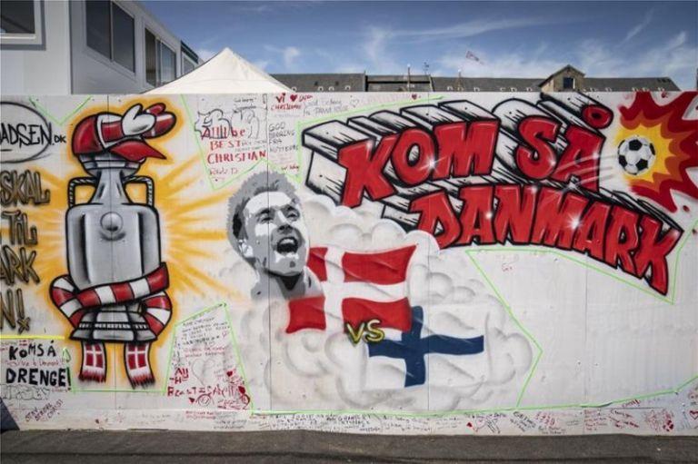 Euro 2020: Η Κοπεγχάγη γέμισε με γκράφιτι του Έρικσεν | tovima.gr