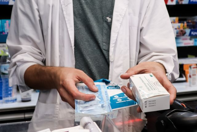 Self Test: Πλησιάζει η κατάργηση για τους πλήρως εμβολιασμένους | tovima.gr