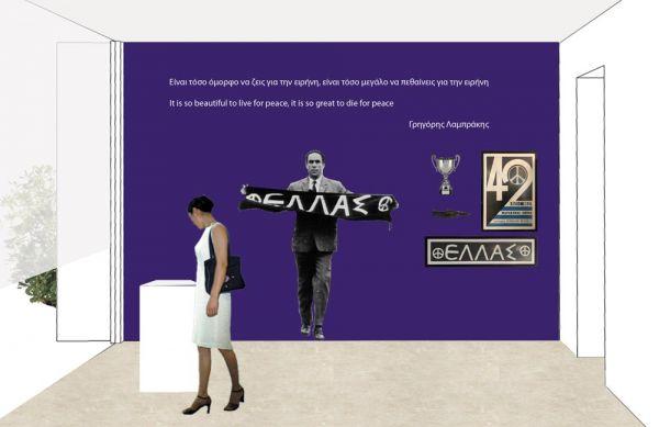 Ετσι θα είναι το νέο Μουσείο Μαραθωνίου Δρόμου | tovima.gr