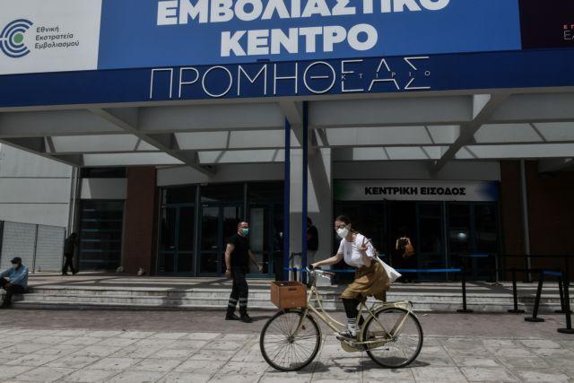 Γεωργαντάς: 51.000 ραντεβού για εμβολιασμό έκλεισαν οι νέοι 18 έως 24 ετών   tovima.gr
