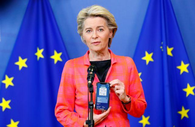 Φον ντερ Λάιεν: Με το ψηφιακό πιστοποιητικό στο χέρι ανακοίνωσε ότι ξεκινά περιοδεία στις ευρωπαϊκές χώρες   tovima.gr
