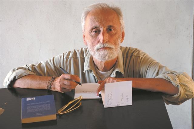 Αντόνιο Μορέσκο: «Το μέλλον εξαρτάται από εμάς» | tovima.gr
