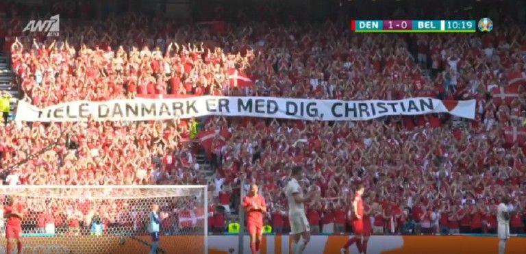 Ανατριχίλα στο Δανία – Βέλγιο: Διακοπή στο 10′ για να χειροκροτηθεί ο Έρικσεν | tovima.gr