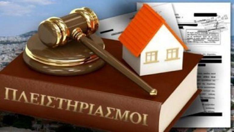 Απέχουν οι δικηγόροι από τους πλειστηριασμούς α' κατοικίας   tovima.gr