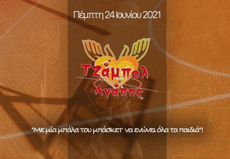 Πειραιάς: «Με μία μπάλα του μπάσκετ να ενώνει όλα τα παιδιά!» | tovima.gr